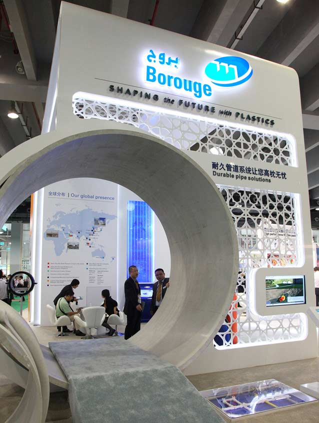 Exhibition Stand Structure : News borouge remains committed to its value chains